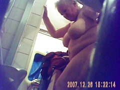 spy granny nude- bare-ass..